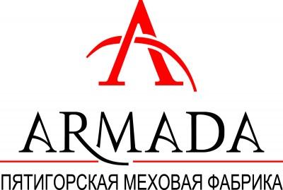 Аrmada Fur Collection — это бренд в меховой индустрии, который за очень короткий срок завоевал доверие и респектабельность своих клиентов. Секрет кроется в ключевых сотрудниках и создателях фабрики.  Производство и оптово-розничная продажа меховых издел/