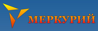 ООО «Меркурий» — компания, специализирующаяся на оптовых поставках масел, смазок и химической продукции. Компания успешно работает на рынке нефтепродуктов на протяжении 15 лет./