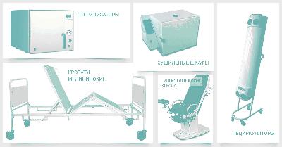 Компания Sapak-Med уже давно занимается сбытом медицинского, массажного и СПА оснащения. Главными нашими клиентами и партнерами остаются ведущие санатории, салоны красоты, СПА- салоны Крыма, а также частные медицинские кабинеты. Опыт и производительность /