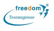 Интернет-провайдер freedom подключает цифровое и интерактивное телевидение на территории городов Воронеж и Павловск. Более 150 каналов на любой вкус. Действуют накопительные скидки за абонентскую плату. Возможность архивировать программы за 3 суток д/
