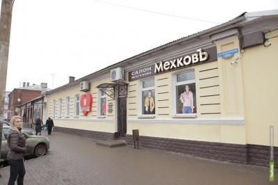 В меховом салоне «Мехковъ», в комфортной спокойной обстановке Вы сможете примерить понравившуюся модель, а менеджеры-консультанты Вам расскажут об особенностях каждого изделия/