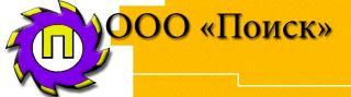 Наше предприятие специализируется на изготовлении и поставке оборудования для <a target=_top  href=/poisk/производства><big>производства</big></a> гофрокартона, запасных частей и комплектующих для оборудования нефтяной и газовой промышленности. Имеется собственная производственная база по металлообрабатке/