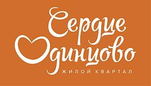 """ЖК """"Сердце Одинцово""""/"""