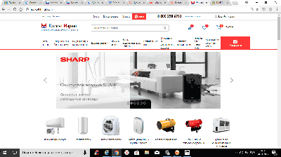 Крупный интернет магазин климатической техники/
