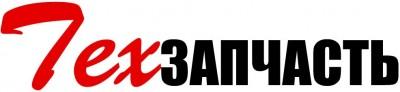 Интернет магазин ТЕХЗАПЧАСТЬ.рф - у нас можно купить запасные части для погрузчиков TCM, Komatsu, Toyota, Nissan, Mitsubishi, HC Hangcha, Мекан, Jac, Dalian и другие./