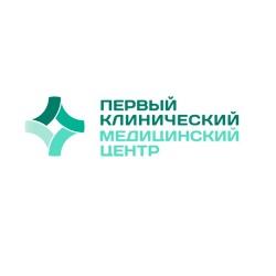 Первый медицинский клинический центр - первый во Владимирской области многопрофильный частный медицинский центр, оказывающий весь диапазон профилактических, реабилитационных, диагностических, лечебных услуг для детей и взрослых./