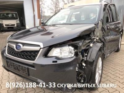 Скупка Битый Аварийный Subaru Forester, Impreza, Outback, XV, Legacy и др. не старше 15 лет./