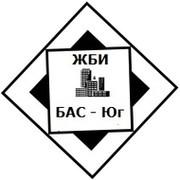 Поставка железобетонных изделий на объекты строительства. Аренда <a target=_top  href=/poisk/строительного><big>строительного</big></a> оборудования и инструмента./