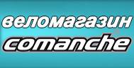 Веломагазин занимается продажей велосипедов и велоаксессуаров Comanche в Киеве и через интернет-магазин по Украине./