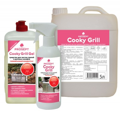 Cooky Grill/