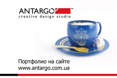 Studio�s portfolio contains design works for more than 500 companies and trade marks from lots of contries of the world.<br><br>We�ll make the right logotype of your company.<br>Your goods will be properly presented in the catalogue. Your image calendar will ha
